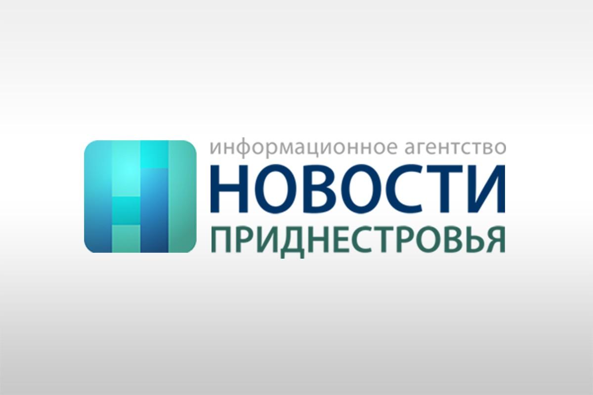 Картинки по запросу novostipmr.com