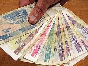 Приднестровские деньги альбом для банкнот пщщпду