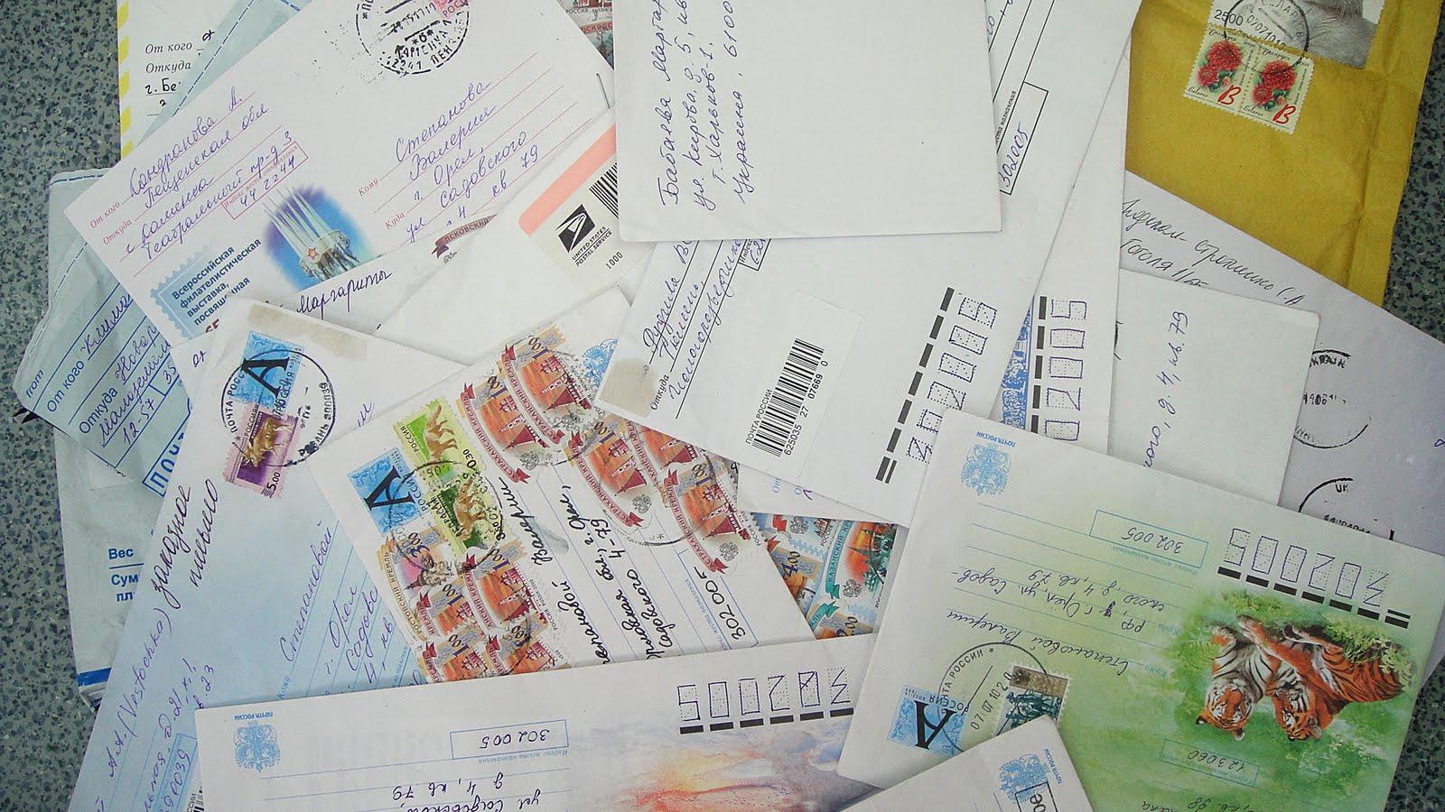 Рисунки почта письма