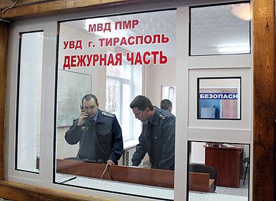 Трансформация путинских элит 20142024  Московский Центр