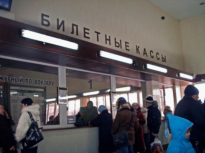 Железнодорожные билеты на поезд заказ жд билетов онлайн