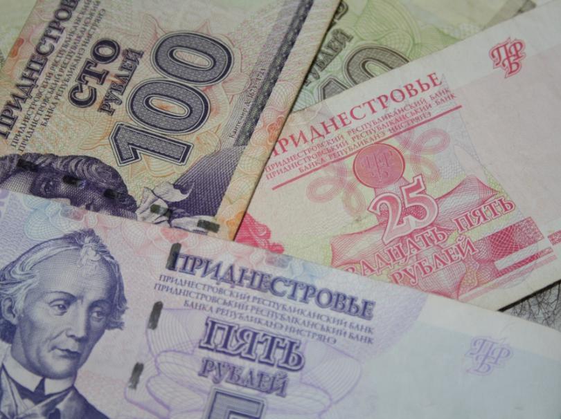 Пмр рубли фото 10 тенге 2000 год казахстан купить