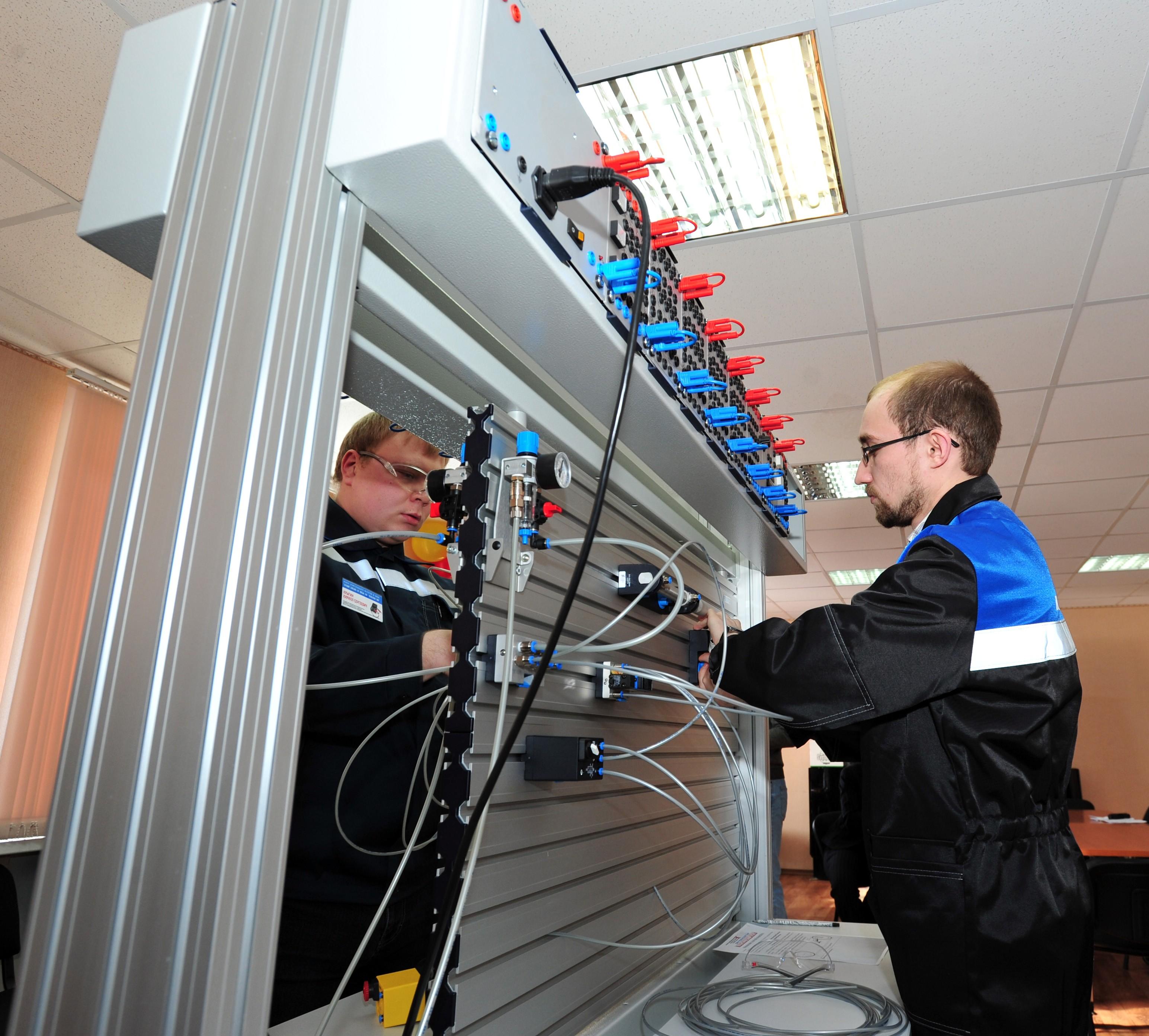 новинки в презентации по производственному обучению по кипиа ближайший банкомат Ижкомбанк