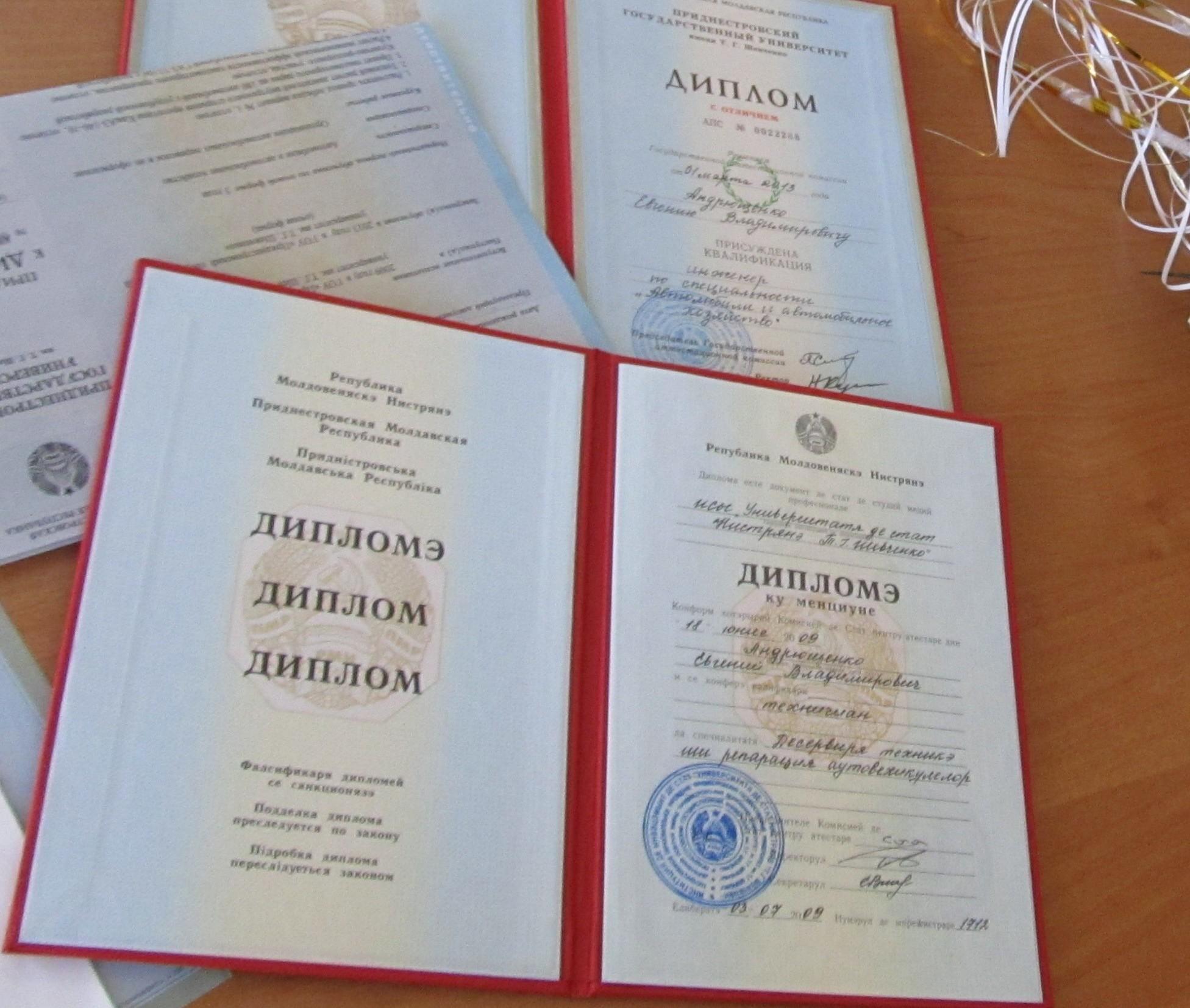 Покупка диплома купить диплом фармацевта образец заполнения диплома СПО покупка диплома купить диплом фармацевта по инструкции наконец то Дипломы СПО 2014 Мы получили бланки дипломов