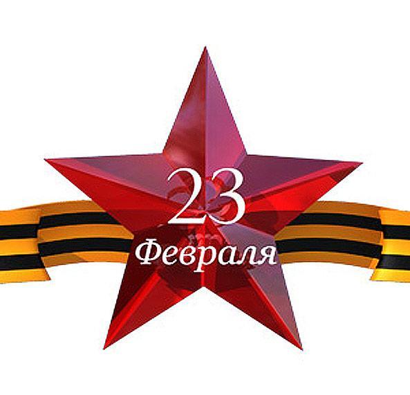 23 февраля - День защитника Отечества в Приднестровской Молдавской Республике