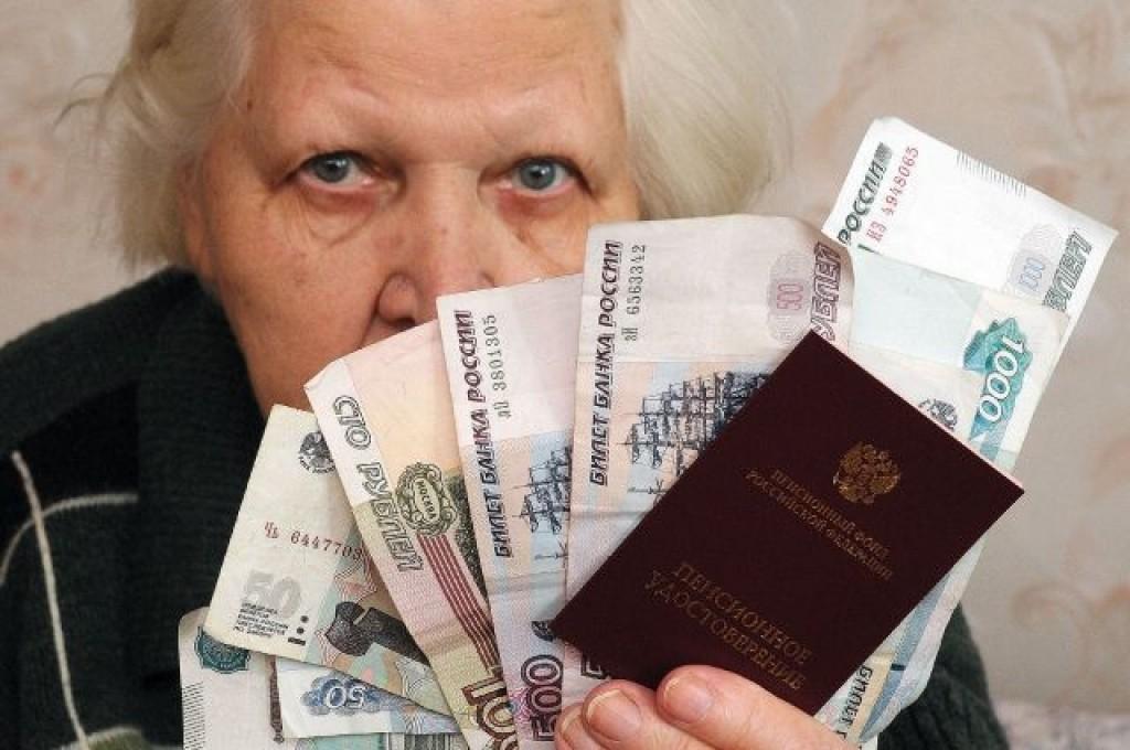Примерный расчет трудовой пенсии
