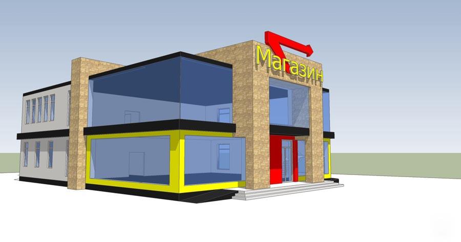 Бизнес проект для строительства магазина