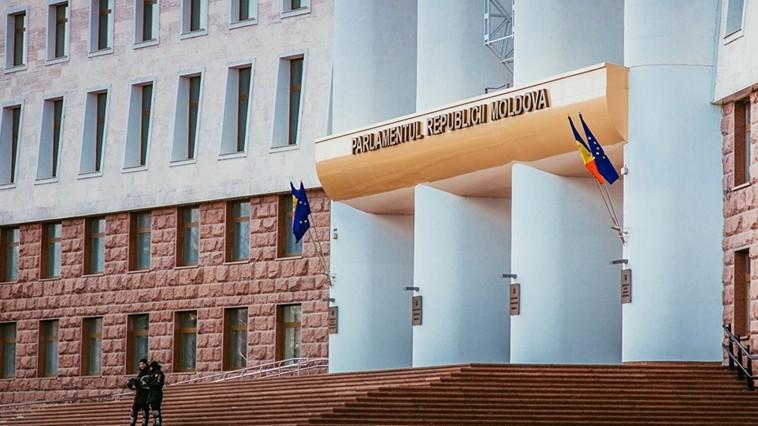 Заседание Парламента Республики Молдова от 9 июля 2019 года
