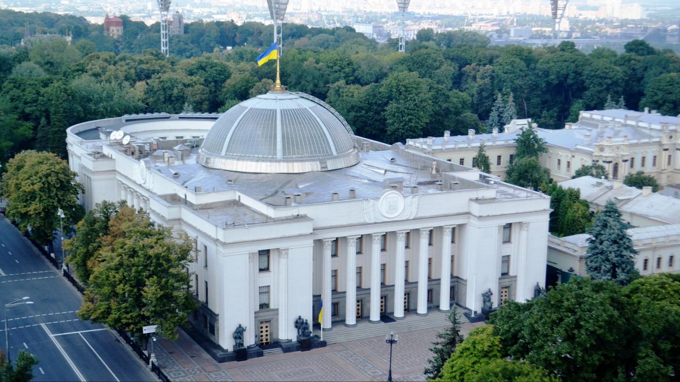 Рада продлила действие закона об особом статусе Донбасса
