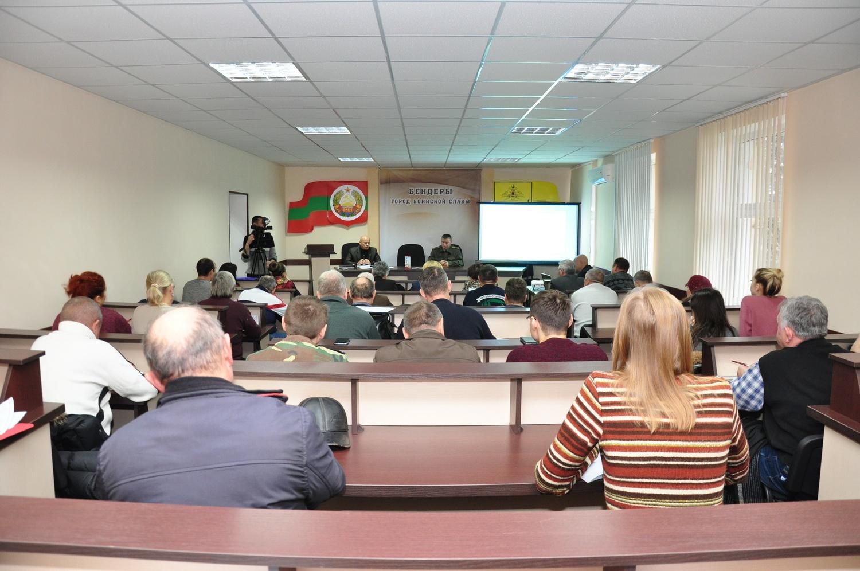 Бизнес план тирасполь идеи для бизнеса 2008