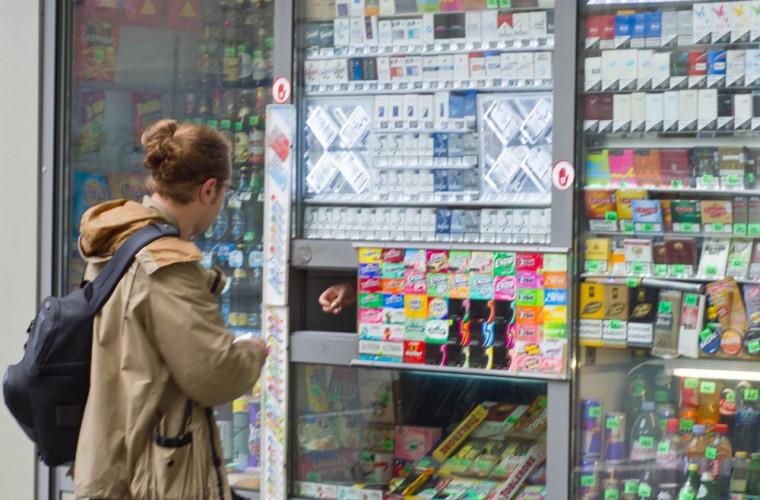 Пмр сигареты купить сигареты вишня купить