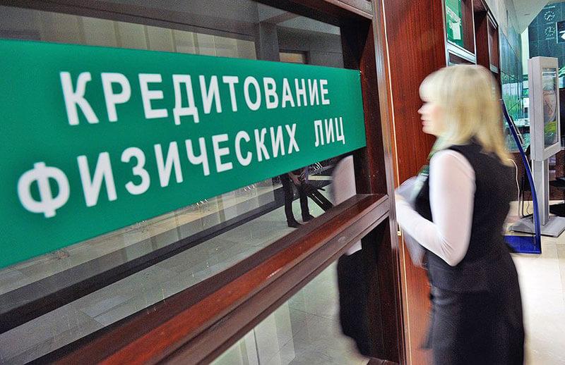 банк кредит днепр онлайн заявка на кредит
