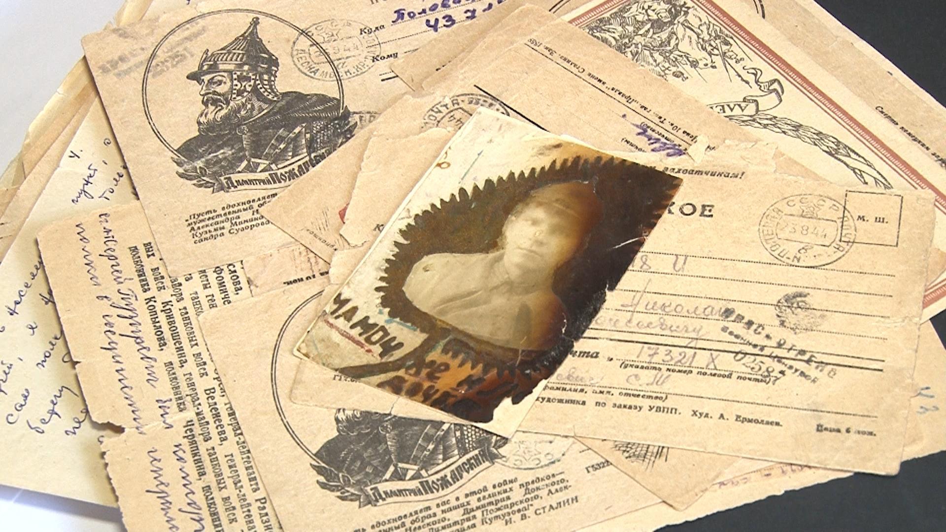 Картинки с военными газетами