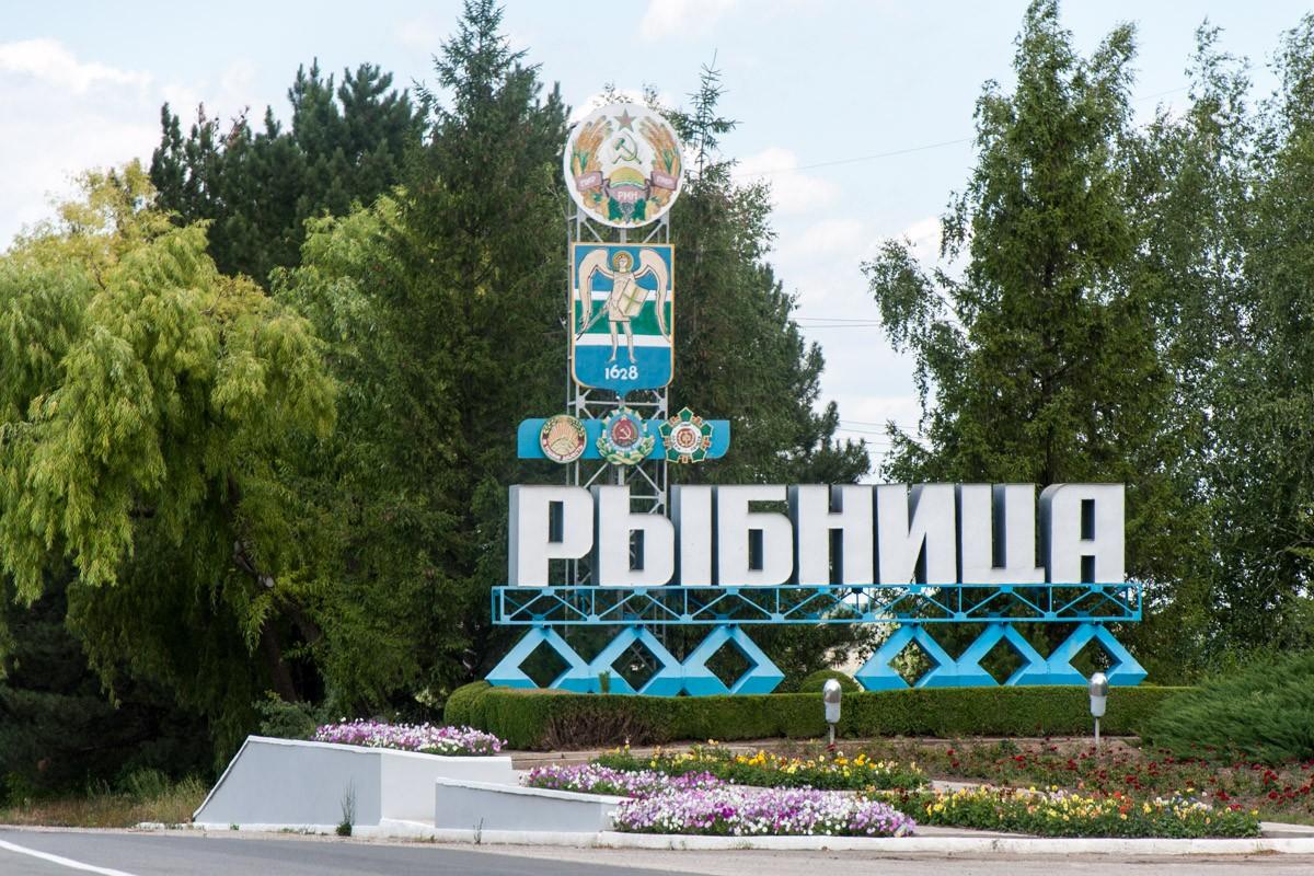 Развитие инфраструктуры Рыбницкого района