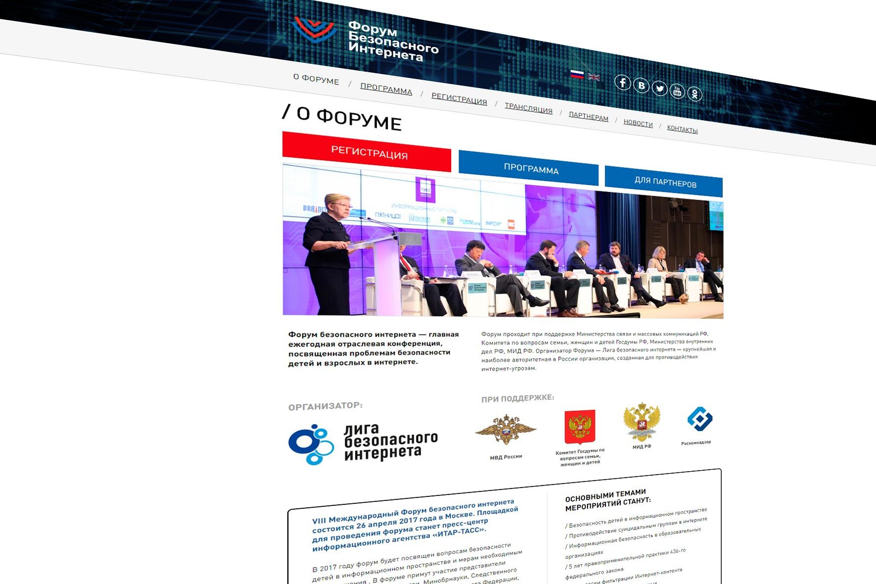 Создание сайтов в приднестровье сайт отеля херсонес в севастополе