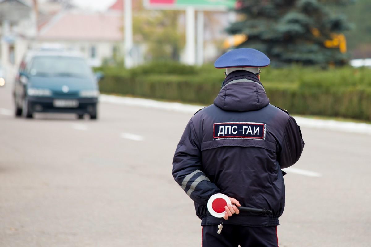 Приднестровское ГАИ