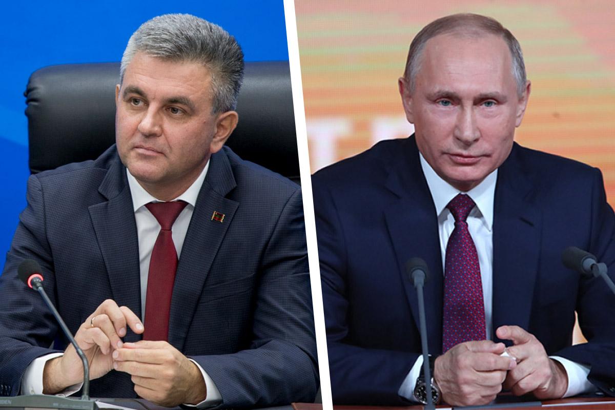 Картинки по запросу Красносельский и путин
