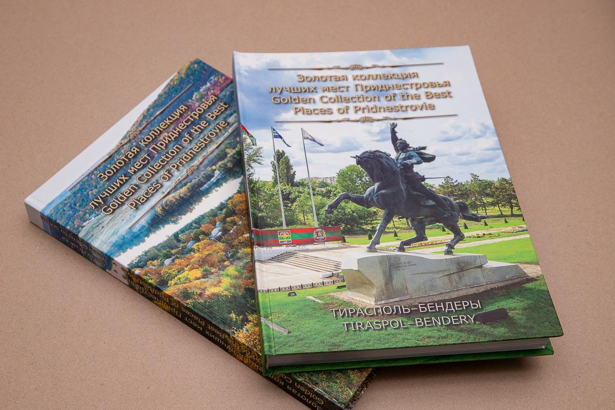 Туризм в Приднестровье
