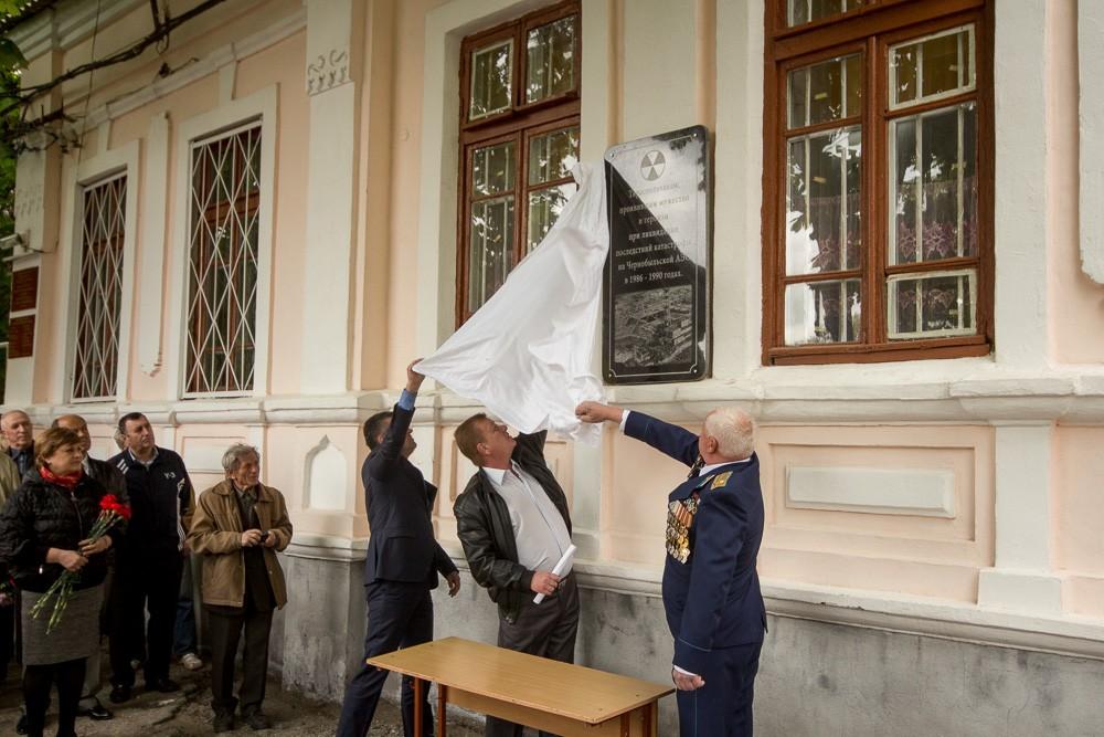 Tiraspol immortalises memory of Chernobyl disaster