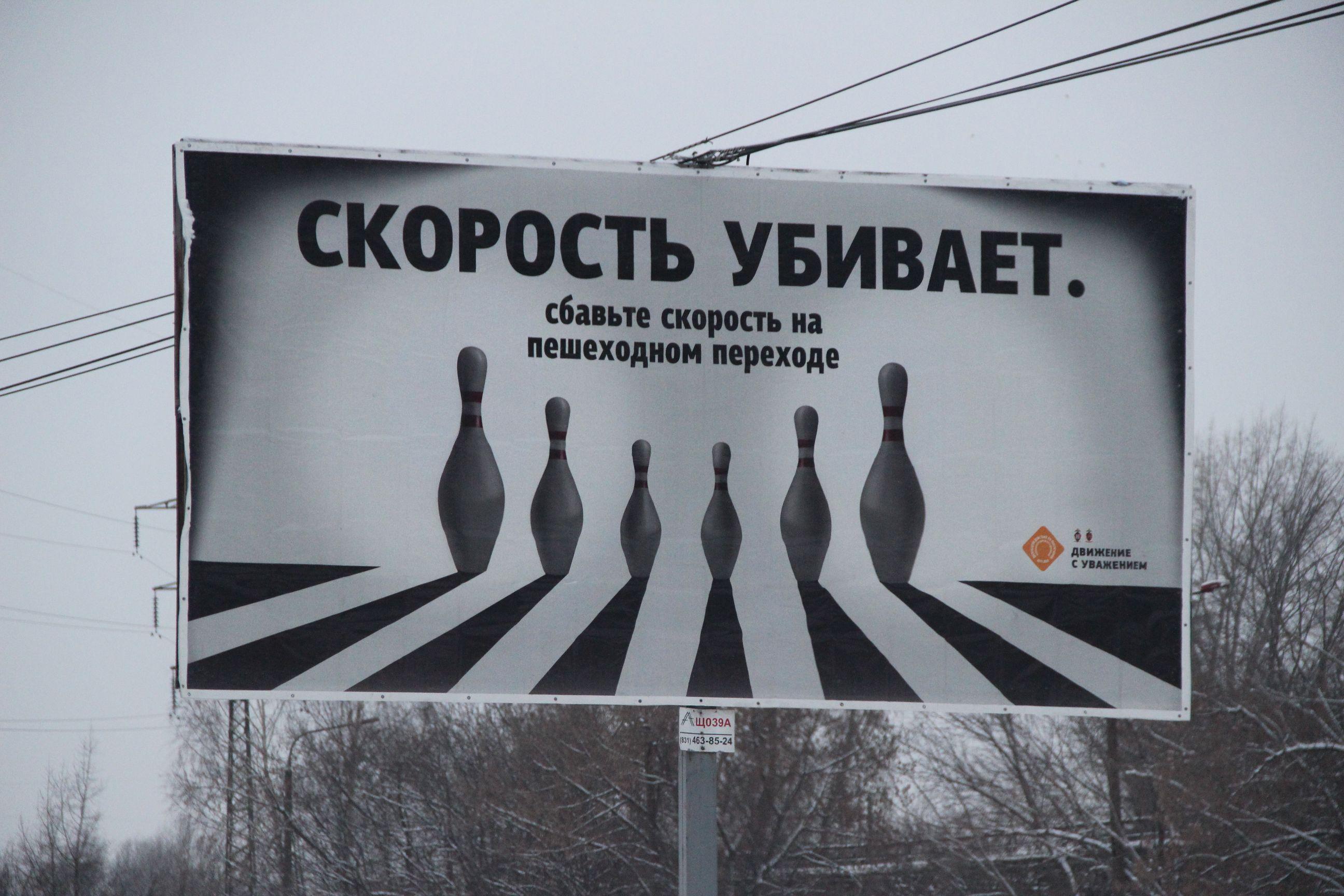 Картинка соц рекламы