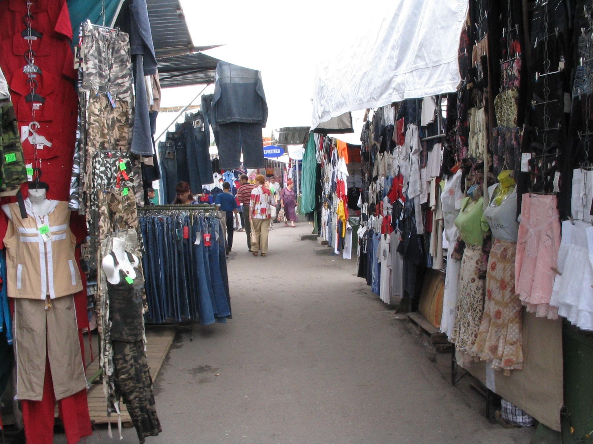 Бизнес в Бендерах