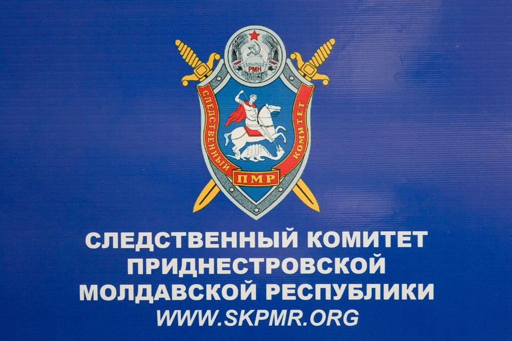 Новости города белова кемеровской области