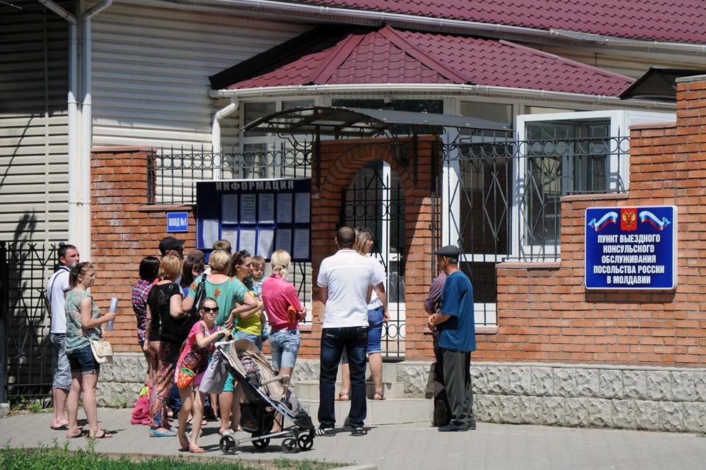 Российское консульство в тирасполе официальный сайт