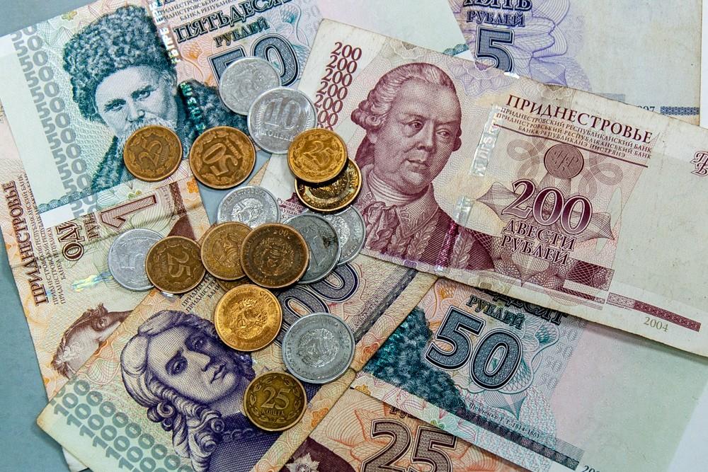 Деньги украины фото время