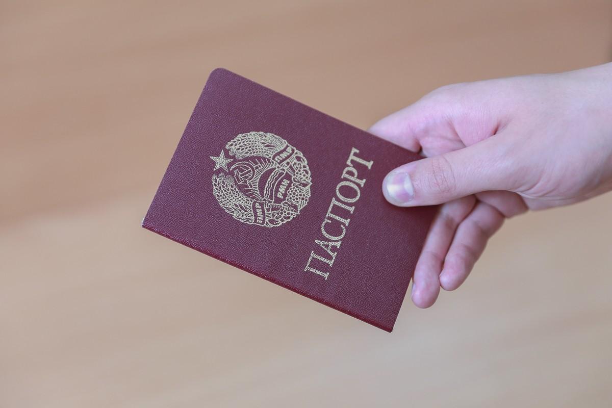 Какой порядок принятия заявления на пенсию при получении гражданства рф