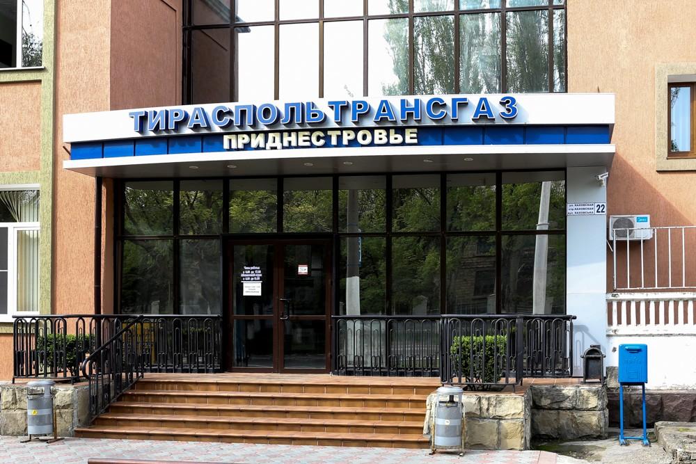Кишинев не будет платить за газовый долг Тирасполя