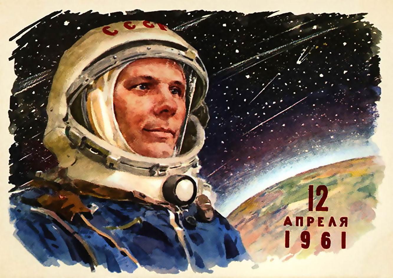 Гагарин, кубок, день, космонавтики, турнир. Турнир ко Дню Космонавтики. Zerolip