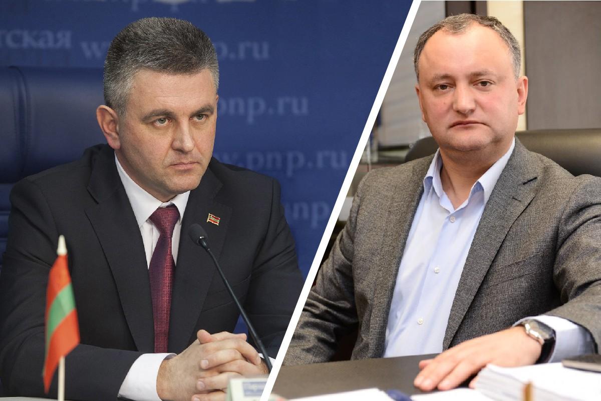 Давление на Приднестровье