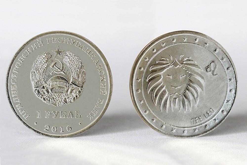 """Прб вводит в обращение памятные монеты """"лев"""" серии """"знаки зо."""