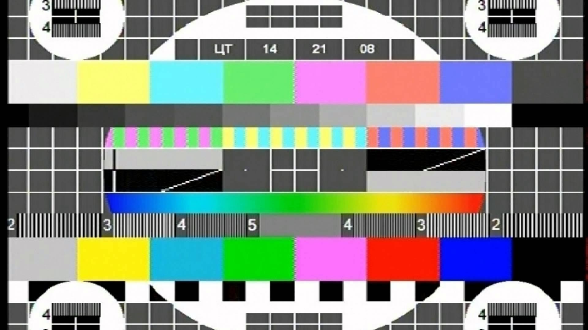 картинка нет сети на телевизоре сейлор мун