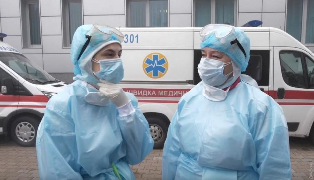 COVID-ситуация в мире: Украина третий день обновляет антирекорды по  коронавирусу   Новости Приднестровья