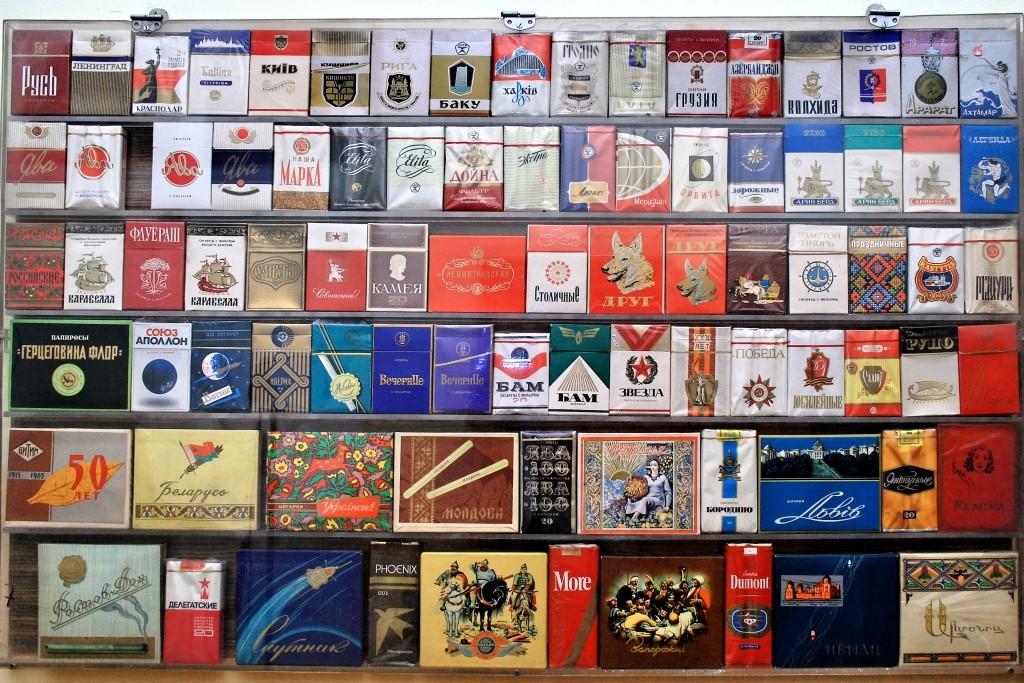 Купить сигареты в пмр продажа табачных изделий москвы