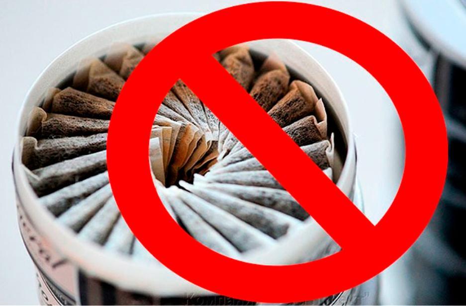Принятый закон на табачные изделия электронные сигареты купить в москве недорого интернет магазин