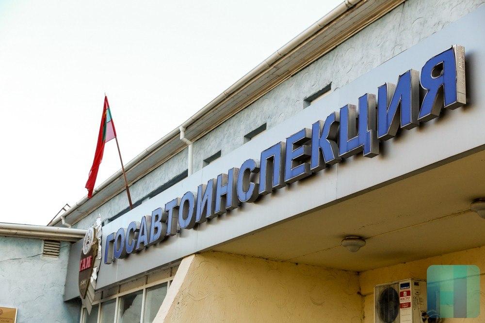 ГАИ порядок выдачи водительских прав изменён Новости Приднестровья ГАИ порядок выдачи водительских прав изменён