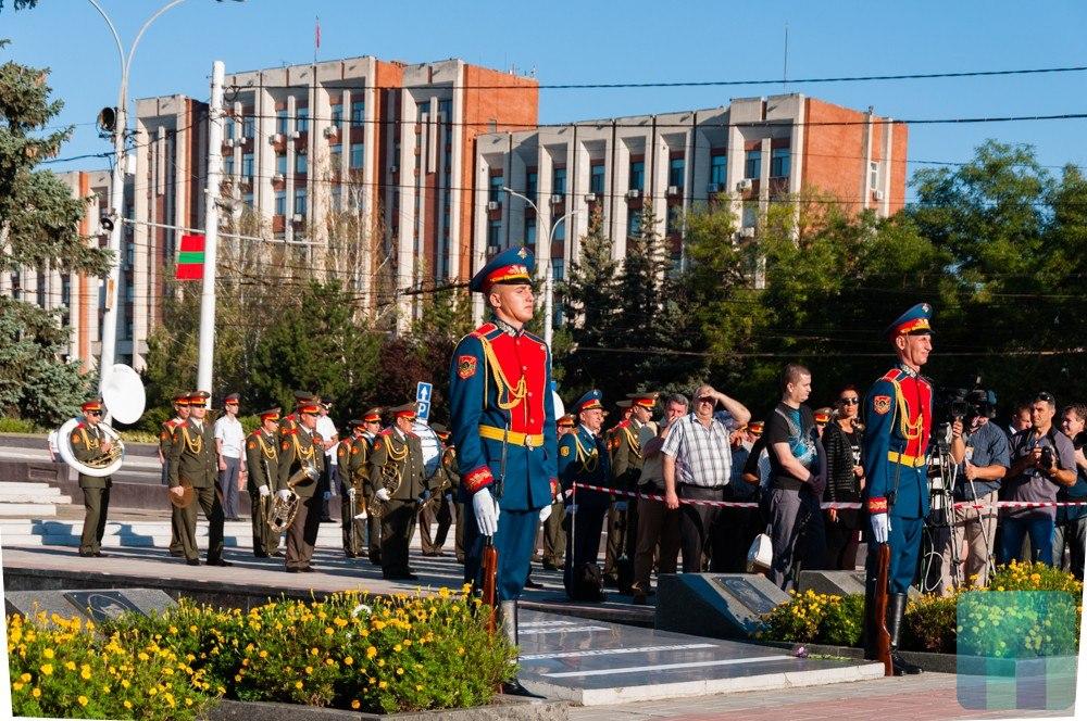 Приднестровская Коммунистическая Партия  Главная страница