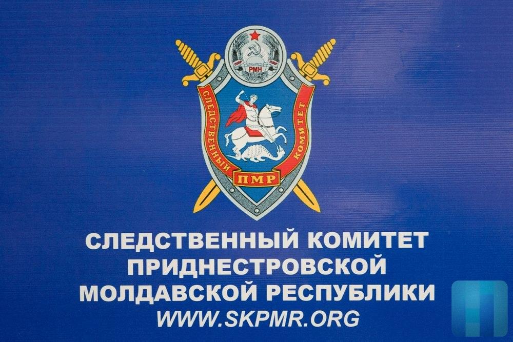 Прежний президент Приднестровья объявлен врозыск