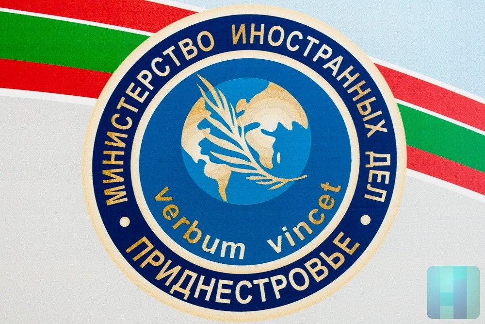 Рогозин уличил США впланах поподготовке молдавских диверсантов