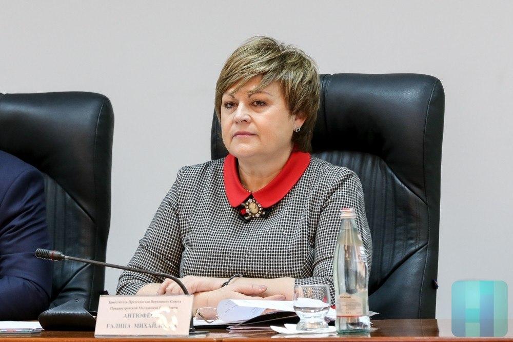 Молдова вОБСЕ призвала Российскую Федерацию  вывести свои войска изПриднестровья
