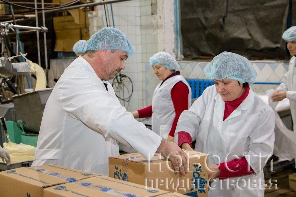 Рыбницкий молочный комбинат возобновил свою работу Новости  Рыбницкий молочный комбинат возобновил свою работу