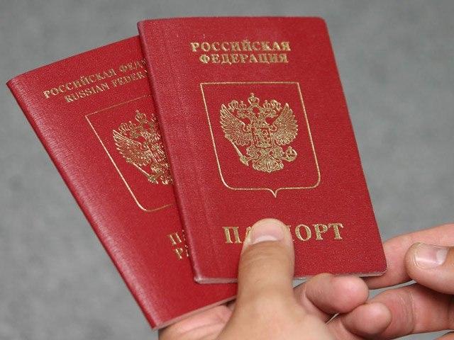 Копия паспорта какие страницы нужны для оформления регистрации граждан рф