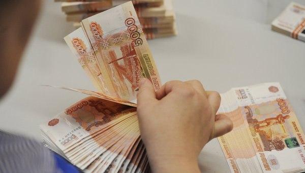 ситибанк кредит для иностранных граждан