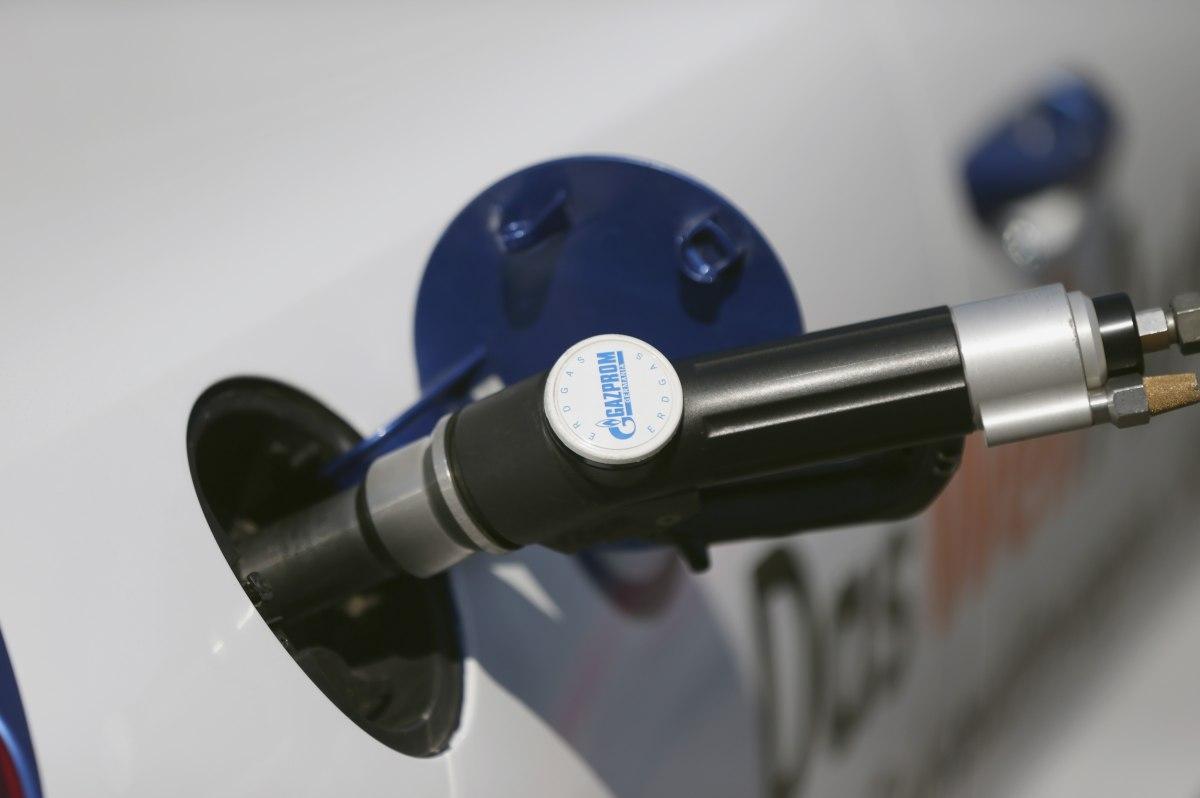 «Газпром» создал новейшую газовую компанию вГермании