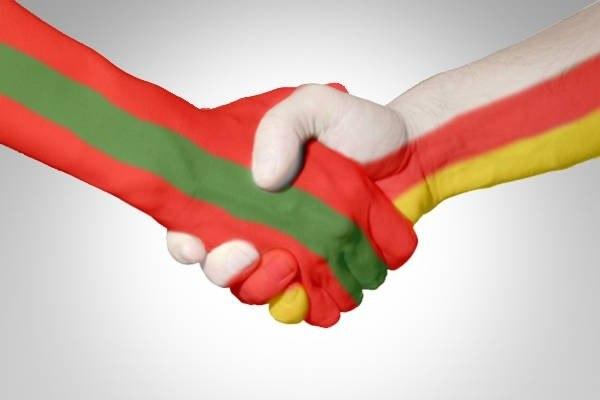 Между Южной Осетией иПриднестровьем планируется подписание контракта одружбе исотрудничестве