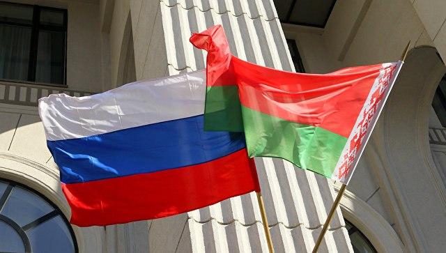 Беларусь и РФ изменят миграционные правила— Единая виза