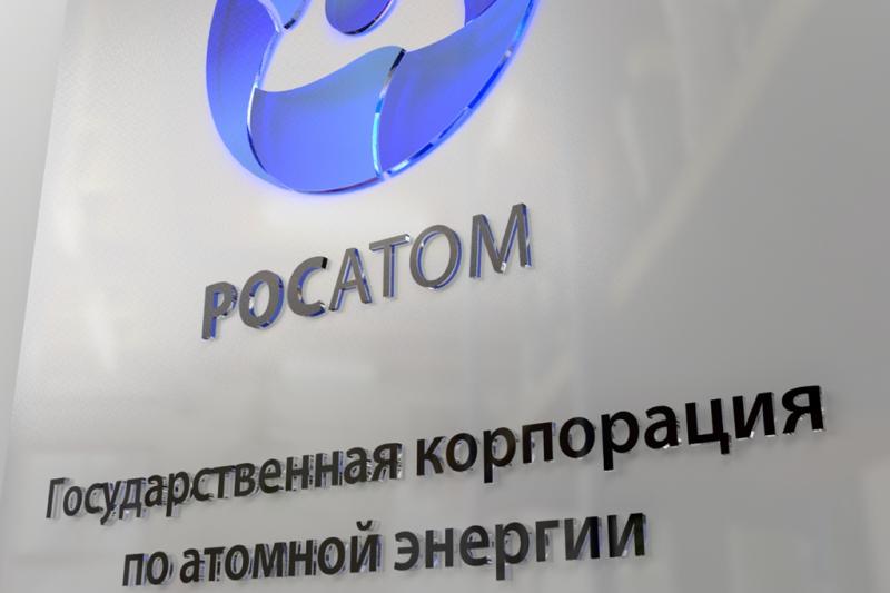 «Росатом» отказался заканчивать коммерческие поставки урана вСША