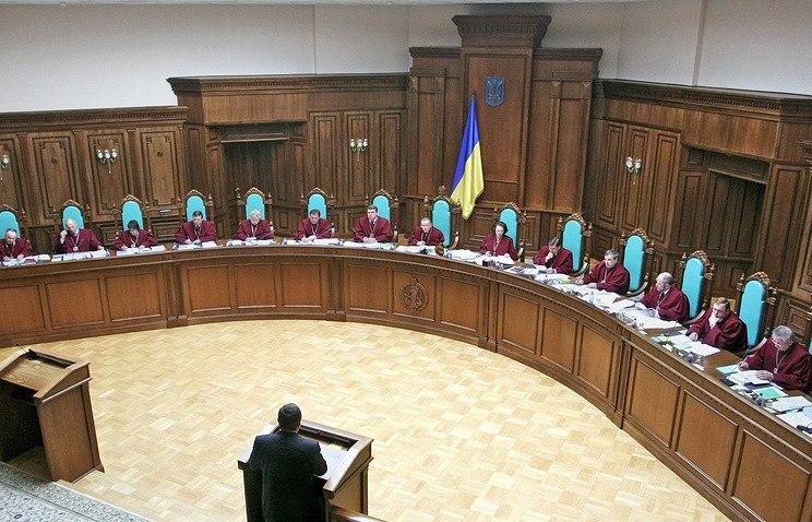 Конституционный суд отказался рассматривать переименование Днепропетровска
